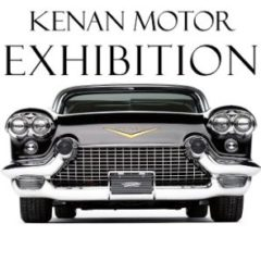 Kenan Motor Exhibition